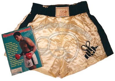 Muhammad Ali Butterfly Bee Trunks
